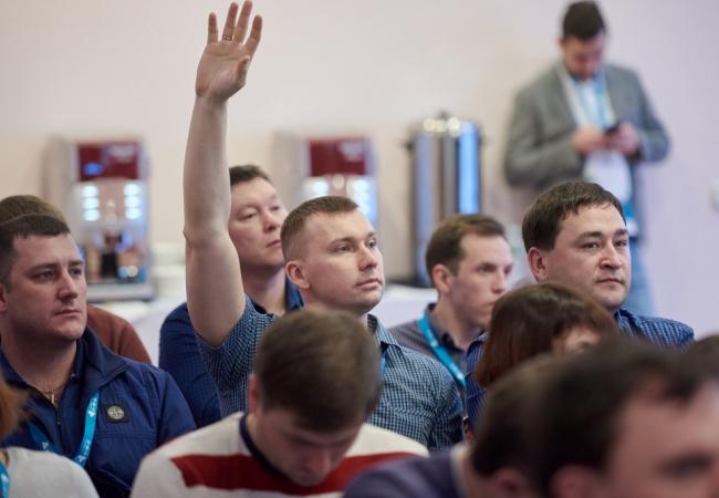 """Специалисты Курганского облпотребсоюза приняли участие в IT-конференции """"Цифровая трансформация"""""""