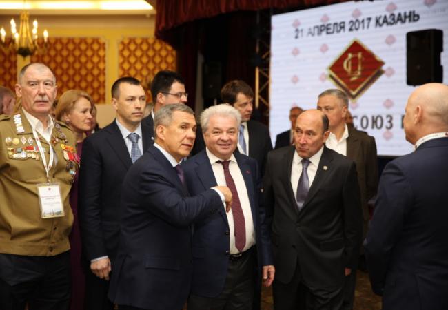 Форум потребительской кооперации ЦЕНТРОСОЮЗА Российской Федерации в Казани