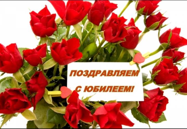 Поздравляем с  90-летием Каргапольский райпотребсоюз!