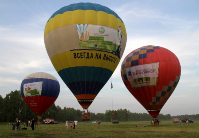 Фестиваль воздухоплавания «Небесные ласточки».