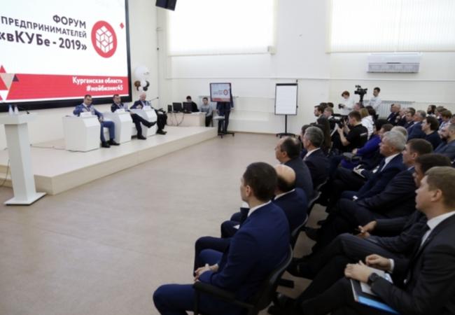 """Форум предпринимателей """"в Кубе-2019"""""""