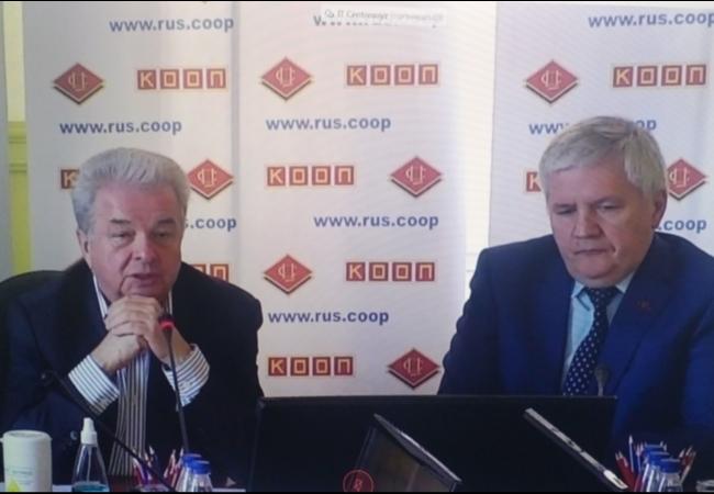 Центросоюз Российской Федерации провёл совещание со всеми региональными потребительскими союзами по вопросу работы предприятий потребительской кооперации в кризисное время, сложившееся из-за коронавируса