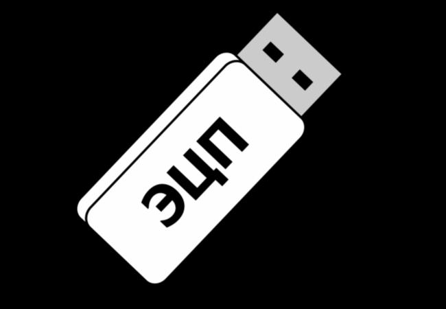 Оказываем услуги по выпуску всех видов электронной цифровой подписи