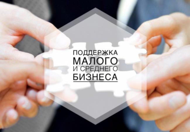 Предприятия потребительской кооперации получают поддержку