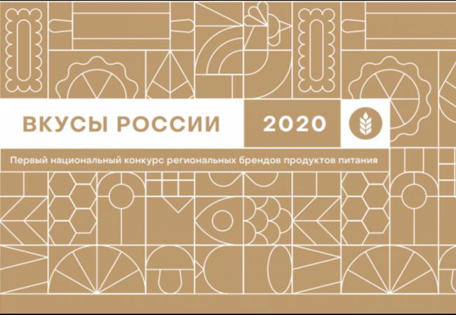 """Народное голосование за региональный бренд """"Шадринский пряник"""""""
