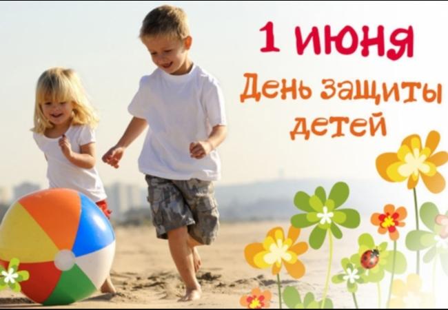 В Лебяжьевском районе отпраздновали День защиты детей