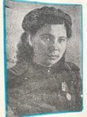 Моисей Клавдия Георгиевна