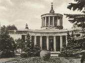 Павильон Центросоюза на ВДНХ (на момент съемки № 27)